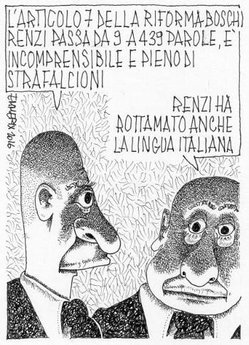 emmepix-comics-160729.jpg
